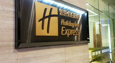Photo of Hotel Holiday Inn Express HONG KONG KOWLOON EAST at 九龍將軍澳3號唐德街4座, Hong Kong 00000, Hong Kong