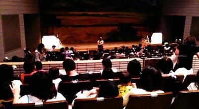 Photo of Concert Hall 大胡シャンテ at 大胡町15, 前橋市 371-0223, Japan