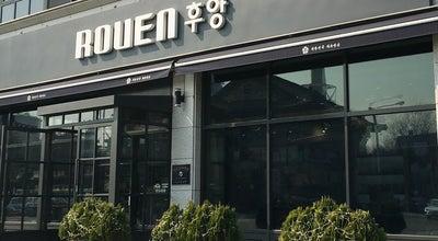 Photo of Bakery Rouen 후앙 at 일산동구 일산로135번길 4, 고양시, South Korea