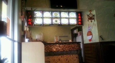 Photo of Chinese Restaurant Eastern Empire at 623 Newman Springs Rd, Lincroft, NJ 07738, United States