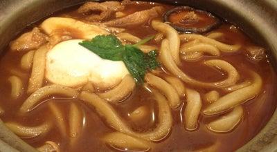 Photo of Japanese Restaurant 和食さと イオンタウン菰野店 at 大字宿野357, 三重郡菰野町, Japan