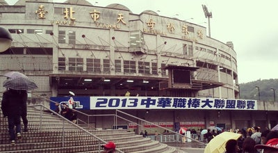 Photo of Baseball Field 臺北市立天母棒球場 Taipei Tianmu Baseball Stadium at 忠誠路二段77號, 士林區 111, Taiwan