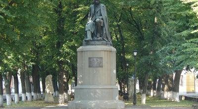 Photo of Historic Site Пам'ятник Н.В. Гоголю at Вул. Гоголя, 18, Полтава, Ukraine