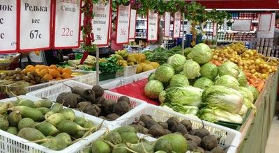 Photo of Supermarket Фрунзе / Frunze at 24, Lev Tolstoy St., Bishkek, Kyrgyzstan
