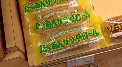 Photo of Bakery キムラヤのパン 岡山シティホテル厚生町店 at 厚生町3-1-20, 岡山市 北区, Japan