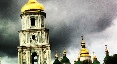 Photo of Monument / Landmark Saint Sophia Cathedral at 24 Volodymyrska Str, Kiev, Ukraine