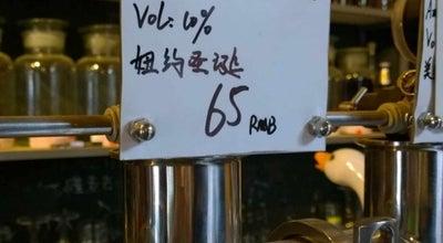 Photo of Bar El Nido 酒吧 at 59 Fangjia Hutong, Beijing, Be, China