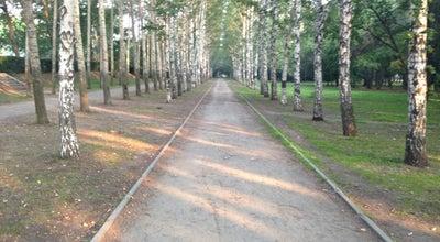 Photo of Park Парк XXII Партсъезда at Верх-исетский Бул., Екатеринбург, Russia