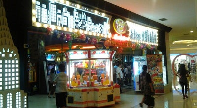 Photo of Arcade Happy Time Manhattan at Solo Paragon Mall, Surakarta 57144, Indonesia