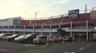 Photo of Arcade 大垣メトロポリス at 三塚町西沼523-1, 大垣市 503-0808, Japan