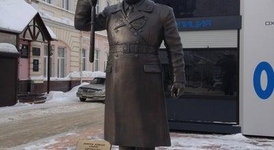 Photo of Monument / Landmark Памятник Николаю Платоновичу Путинцеву at Пер. Нахановича, Томск, Russia