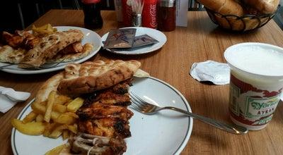Photo of Steakhouse Karaköy Lezzet Evi at Kemankeş Mahallesi Necatibey Caddesi Ağaç Tulumba Sokak No: 4g Karaköy, İstanbul, Turkey