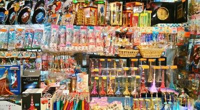 Photo of Gift Shop Tokyo Tower Gift Shop at Japan
