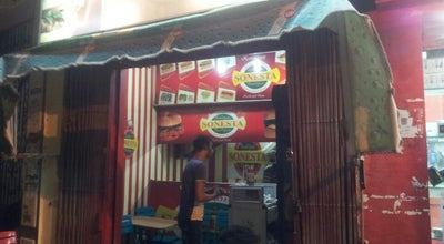 Photo of Burger Joint Sonesta at El Iman St., Mansoura, Egypt