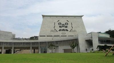 Photo of Art Museum 浦添市美術館 at 仲間1丁目9番2号, 浦添市, Japan