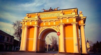 Photo of Monument / Landmark Западная Триумфальная арка at Просп. Платовский, Новочеркасск, Russia