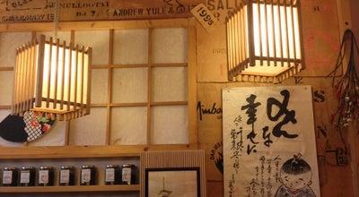 Photo of Sushi Restaurant Sushi Nara at Friesenstr. 70, Köln 50672, Germany