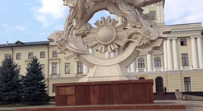 Photo of Monument / Landmark Пам'ятник Віра, Надія, Любов at Майдан Незалежності, Хмельницький, Ukraine