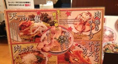 Photo of Food 天下一品 堺深井店 at 深井中町3308, 堺市中区, Japan
