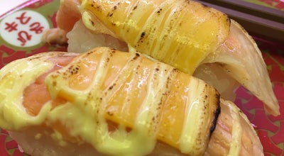 Photo of Sushi Restaurant はま寿司 佐賀本庄店 at 本庄町本庄580-1, 佐賀市 840-0027, Japan