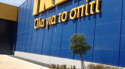 Photo of Furniture / Home Store IKEA at Λεωφ. Κηφισού 96-98, Αιγάλεω 122 41, Greece