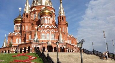 Photo of Church Свято-Михайловский Собор at Карла Маркса Ул., 222, Ижевск 426057, Russia