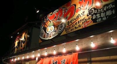 Photo of Ramen / Noodle House 一力 亀岡店 at 古世町芝原42-1, 亀岡市 621-0815, Japan