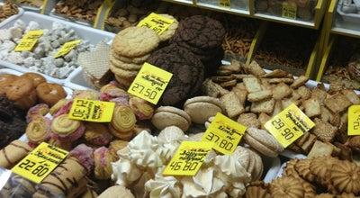 Photo of Candy Store Вкусняшка at Zaporizhia, Ukraine