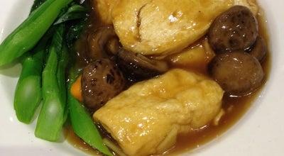 Photo of Vegetarian / Vegan Restaurant Paramita Vegetarian House 波羅密素食 at 2/f, Bowa House, 180 Nathan Rd, Tsim Sha Tsui, Hong Kong