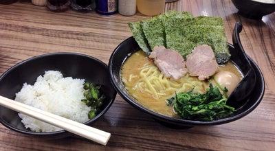 Photo of Food 横浜家系らーめん 武蔵家 川越店 at 新富町2-1-10, 川越市 350-0043, Japan