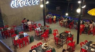 Photo of BBQ Joint เฮียเปียว หมูเกาหลี at ด้านหน้าโรงแรมมาเมซอง, Buriram 31000, Thailand