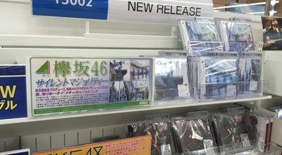 Photo of Bookstore メトロ書店 本店 at 尾上町1-1, 長崎市 850-0058, Japan