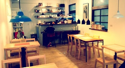Photo of Cafe 日子咖啡 Nichi Nichi at 赤峰街17巷8號, 臺北市 103, Taiwan