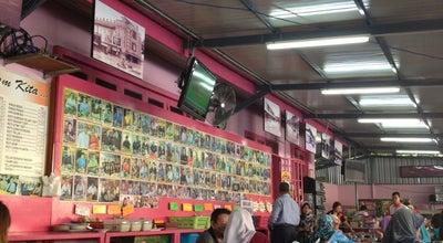 Photo of Food Court Kopitiam Kita at Jalan Sri Cemerlang 14/27, Kota Bharu, Malaysia