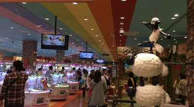 Photo of Arcade ENTERTAINMENT FIELD(ひつじのショーン ファミリーファーム) at 千里万博公園2-1, 吹田市 565-0826, Japan