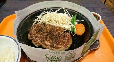 Photo of Steakhouse ペッパーランチ ファッションクルーズひたちなか店 at 新光町35, ひたちなか市 312-0005, Japan