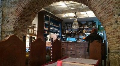 Photo of Tea Room Arco da Velha at Rua De São Paulo 184-186, Lisboa, Portugal