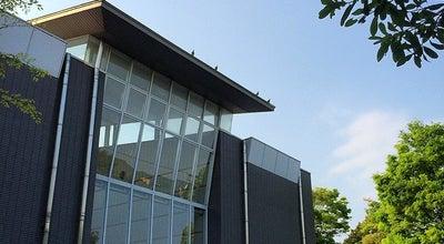 Photo of Library 小田原市立 かもめ図書館 at 南鴨宮1-5-30, 小田原市, Japan