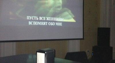 Photo of Karaoke Bar Караоке-Украина at Фрунзе - Ленина, Евпатория, Ukraine