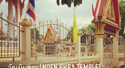 Photo of Buddhist Temple วัดเนินพระ (Noen Phra Temple) at Noen Phra, Thailand