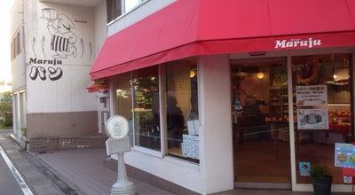 Photo of Bakery 丸十山梨製パン 本店 at 丸の内2-28-6, Kofu 400-0031, Japan