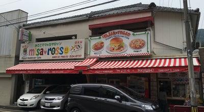 Photo of Burger Joint ミサロッソ Misa Rosso at 万徳町2-15, 佐世保市, Japan