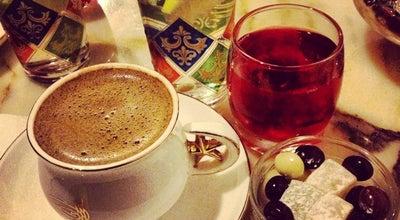 Photo of Coffee Shop Şems Kahve at Meydan  Caminin Karsisi Asma Katta, Sivas, Turkey