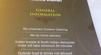 Photo of Vegetarian / Vegan Restaurant Vasanta Bhavan at Shop 9, Dubai - al Karama, United Arab Emirates