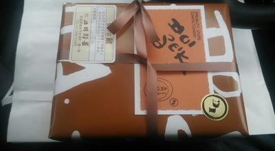 Photo of Dessert Shop 土井精菓 at 佐浦町2-4, 塩釜市, Japan