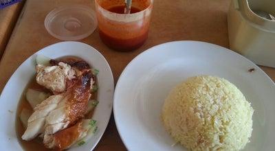 Photo of Asian Restaurant Asian Chicken Rice at Giant Hypermarket, Putatan 89500, Malaysia