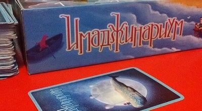Photo of Toy / Game Store Хобби Дэй at Большая Покровская, 9, Нижний Новгород, Russia