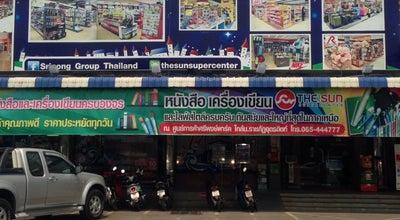 Photo of Bookstore ศรีพงษ์กรุ๊ป (Sripong Group) at Boroma At Rd., Mueang Uttaradit, Thailand