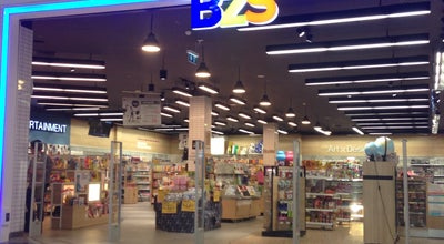 Photo of Bookstore B2S (บีทูเอส) at Robinson Lifestyle Center Srisamarn, Pak Kret 11120, Thailand