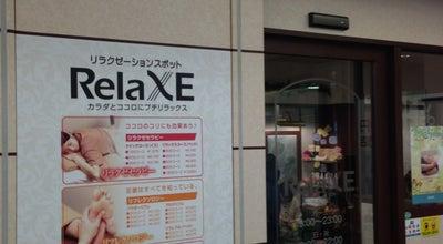 Photo of Massage リラクゼ三鷹店 at 下連雀3-46-1, 東京都 181-0013, Japan